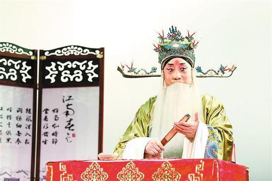 京剧老生陈少福。