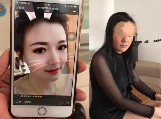 有这样的化妆技术