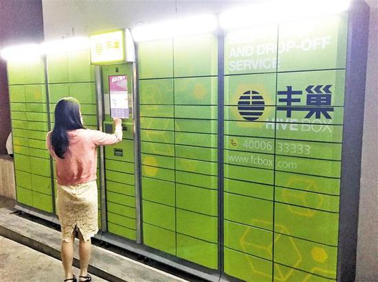 图为深圳居民在使用丰巢快递箱。 深圳商报记者 廖万育 摄