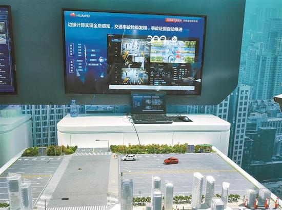 华为智慧交通演示区。 深圳晚报记者 王新根 摄