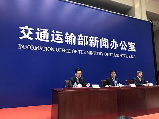 2020年1月17日,交通运输部召开例行新闻发布会。 澎湃新闻记者 张若婷 图