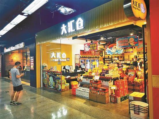福田区多家超市开设临期食品专柜。