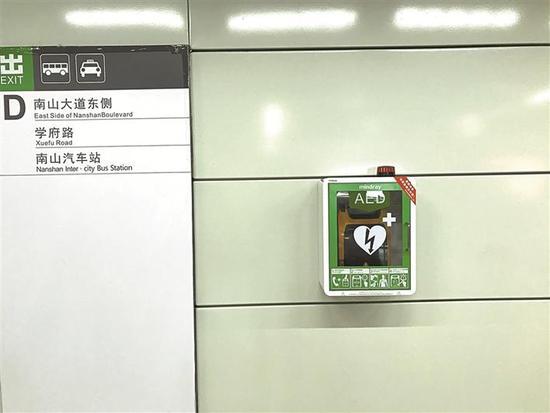 ▼安装在桃园地铁站的AED。 急救中心 供图
