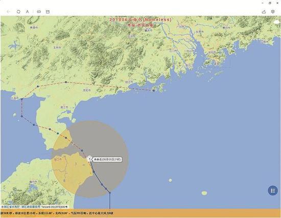 ▲预计该台风将以10~15公里的时速向偏北方向移动,较大可能于6日夜间以热带风暴级(8~9级)在粤西沿海市县登陆,登陆前与深圳最近距离400公里左右。