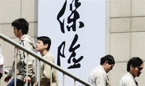 中国区域保险图谱:东部领衔全国 十一地保费超千亿