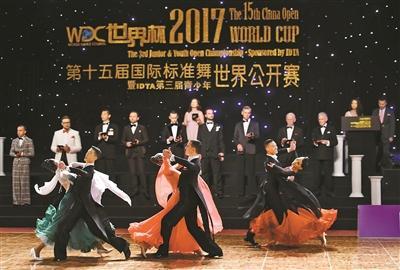 第十五届国际标准舞暨IDTA第三届青少年世界公开赛开幕。