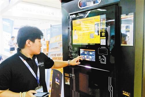 """新零售加智能互联:资本的自助咖啡之""""瘾"""""""