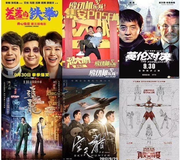 """国庆档电影票房累计达28亿 """"口碑经济""""引市场风潮"""