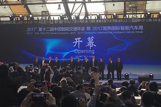 我国智能交通转型明年启动 江苏常熟拟打造人才产业高地
