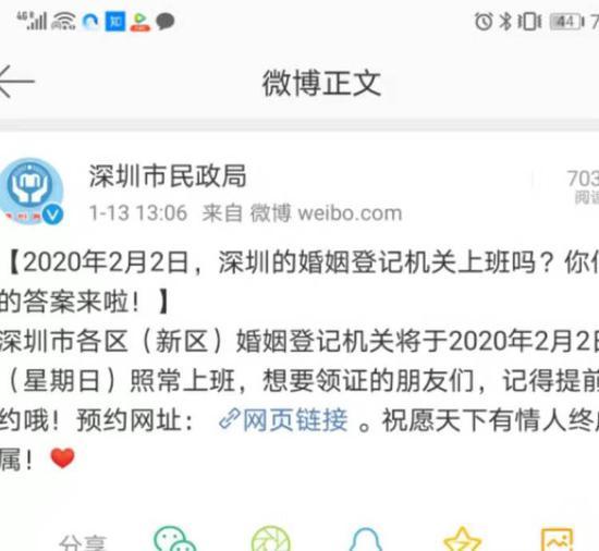 http://www.weixinrensheng.com/sifanghua/1428954.html