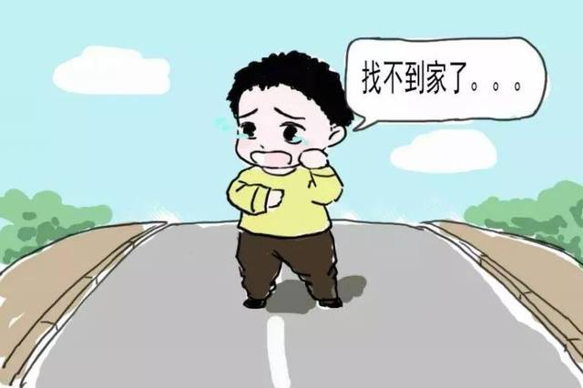 8岁男孩冒雨骑行17公里?#26053;月?光明警方一天?#19968;?#20457;熊孩子