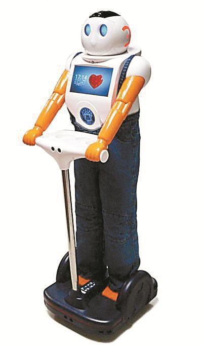 未来天使机器人。