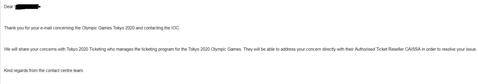 东京奥组委回复林女士称,会告知凯撒处理退票事宜。