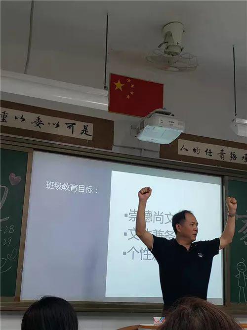 何海辉老师