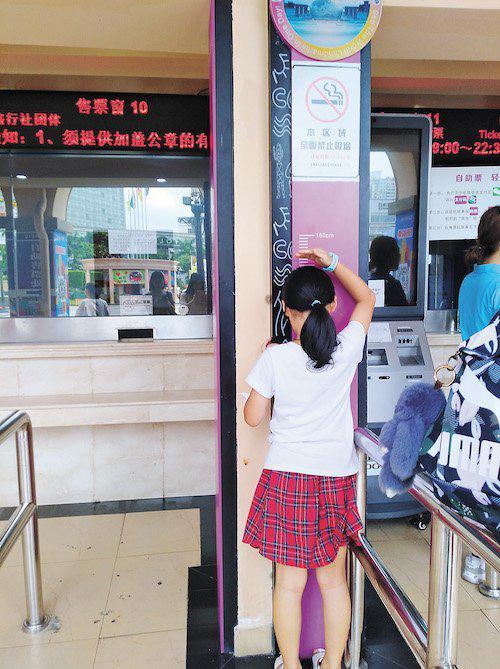 多数景区儿童免票标准为 1.2 米