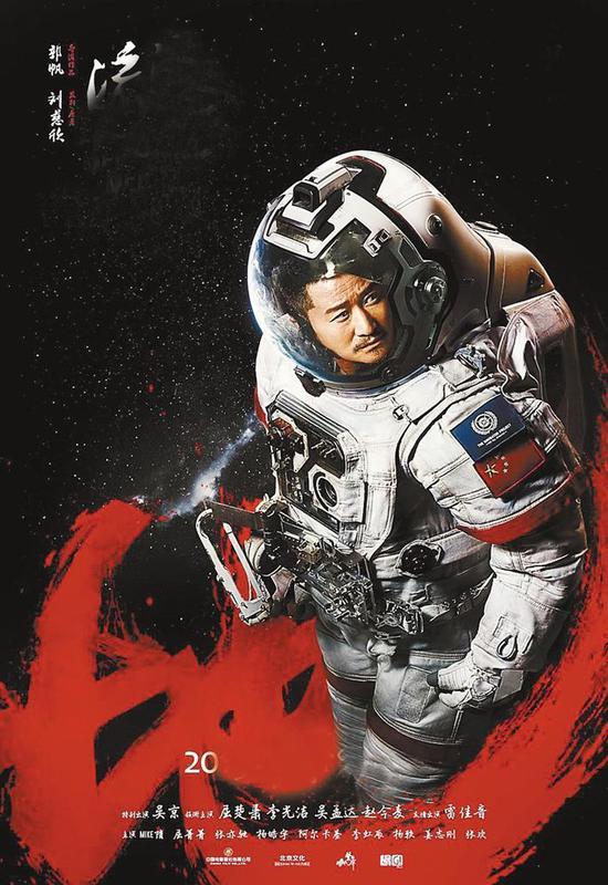 《流浪地球》以46.55亿带动国产科幻电影热。