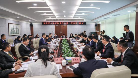 宝安区六届五次党代会第二代表团(西乡代表团)进行分组讨论