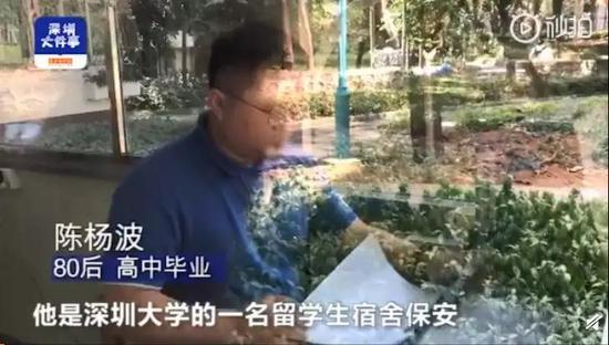 他叫陈杨波,80后,高中毕业