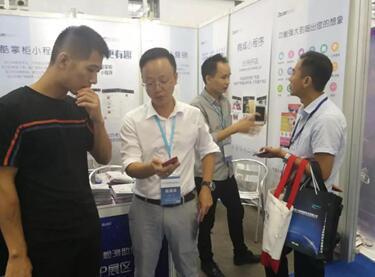 酷掌柜科技参展跨境电商展 引领新电商未来