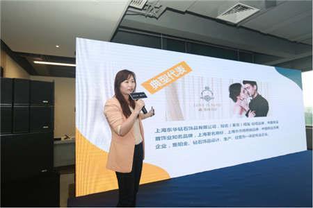 水贝传媒上海分公司总经理陈遥作案例分享