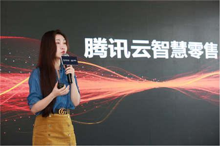 腾讯云零售行业合作总监康旎女士