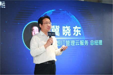 联想IT管理云服务总经理冀晓东先生