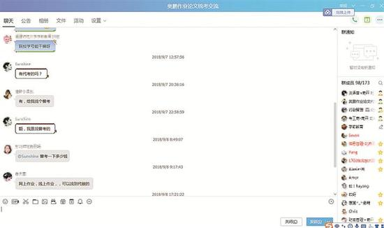http://www.vribl.com/jiaoyu/410268.html