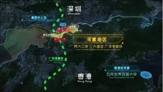 投200亿港元支持河套科技园建设