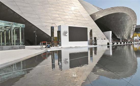 当代艺术与城市规划馆。