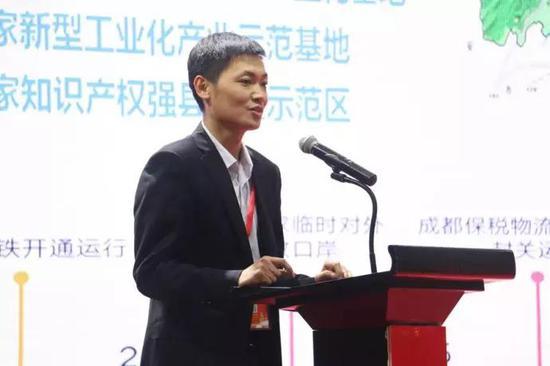 成都市青白江区投促局副局长曾博在2018年新春嘉年华上发表致辞。