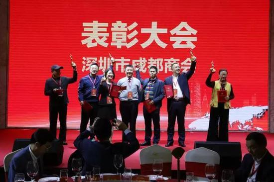 """深圳市成都商会秘书长王毅(左4)为""""优秀会员""""获得者颁奖。"""