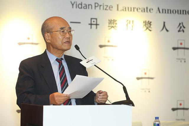 """首届""""一丹奖""""峰会在香港举行 聚焦未来教育"""