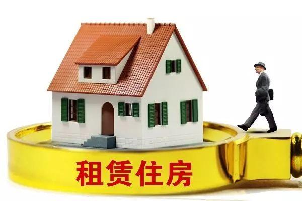 深圳商办改租赁住房背后:2019年写字楼空置率升至22%