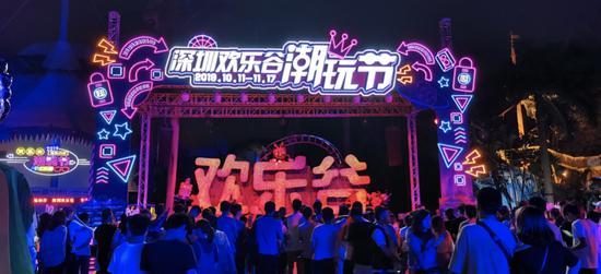深圳欢乐谷打造AR主题节庆 AR指