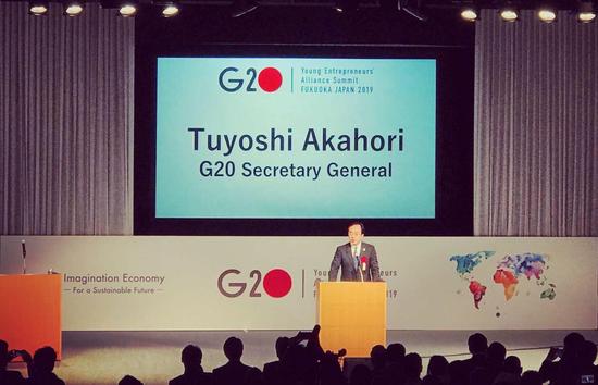 2019日本G20峰会秘书长 致欢迎辞