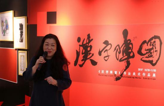 石庐艺术美育创始人,艺术家徐洁在开幕式上致辞