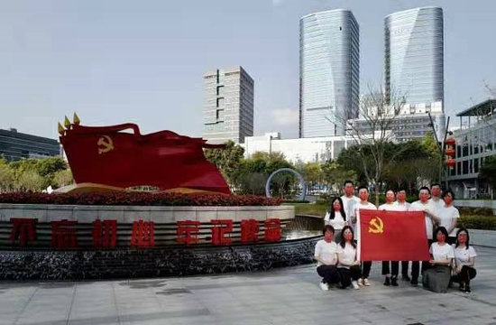 光大银行深圳分行开展云定向越野新春活动