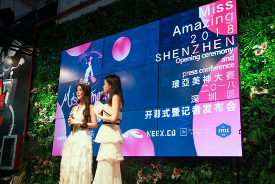 2017届Miss amazing的冠军沈祉彤女士