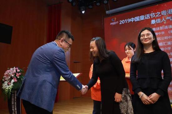 2019中国童话节之粤港澳大湾区童话节圆满落幕