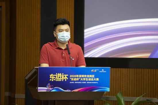 龙岗区大学生创业者的优秀代表王鑫先生分享创业故事