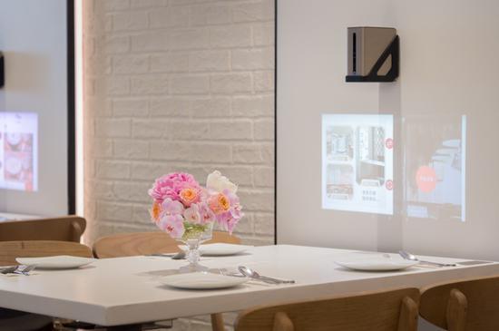 投影互动点餐区