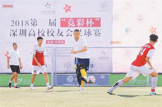 竞彩杯深圳高校校友会足球赛开赛 16支球队以球会友