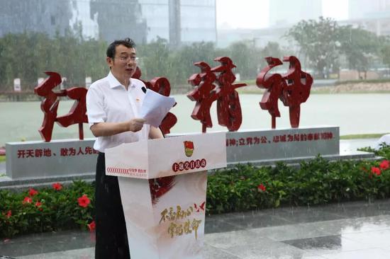 南山区委书记王强宣布南山党建公园开园
