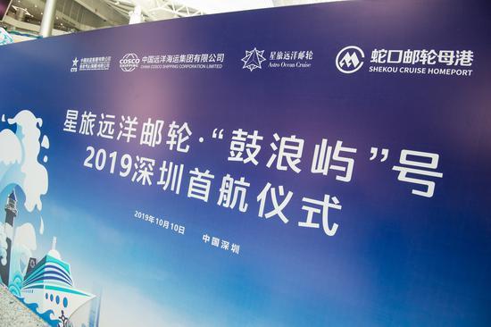 http://bayburttv.com/shenzhenxinwen/24324.html