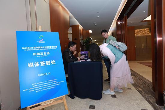http://www.szminfu.com/shenzhenxinwen/24759.html
