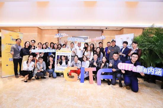 GITF2020全国巡演第三站来到深圳 探索文化旅游发展新趋势