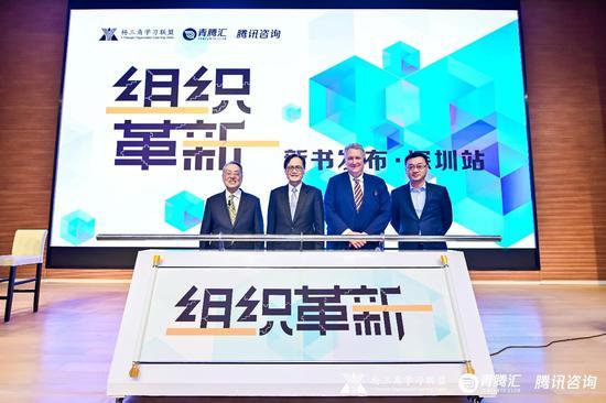 左起:施振荣先生、杨国安教授、戴维·尤里奇教授、彭永东