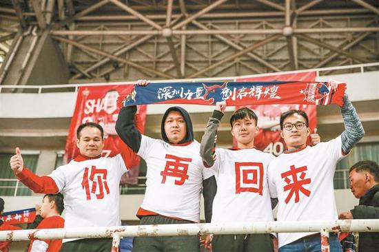 """远征的深圳球迷穿上了""""你再回来""""T恤"""