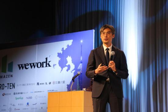 精灵宝可梦公司首席运营官在峰会发表演讲