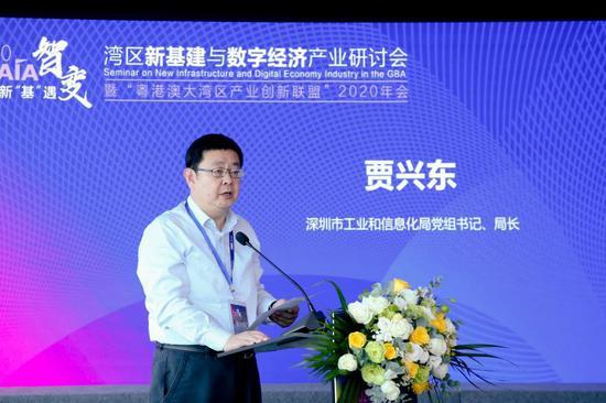 深圳市工业和信息化局党组书记、局长贾兴东